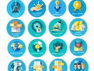 项目规划集合业务图标集