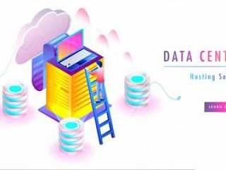 数据中心的概念。
