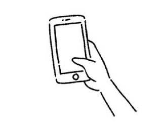 与智能手机的手