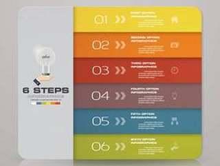 6步信息图表元素图表的演示文稿。