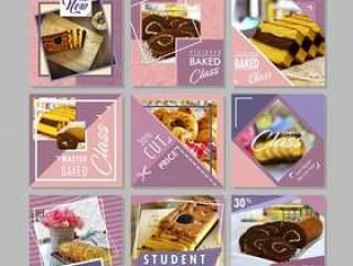 蛋糕社交媒体发布模板