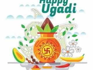 快乐的Ugadi。模板贺卡传统的节日印度食品