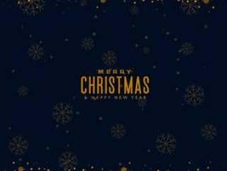 节日雪花背景圣诞季节