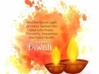 令人敬畏的diwali节日祝福与水彩飞溅和diya