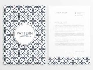 抽象的品牌信笺设计与模式