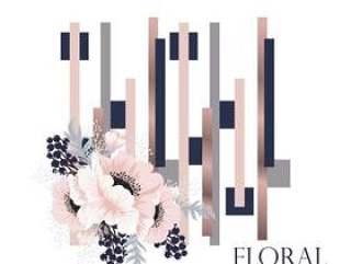 抽象花卉背景设计与几何元素