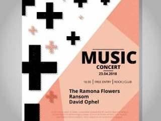 抽象音乐会海报模板