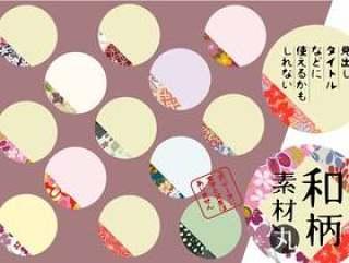 日式装饰品26