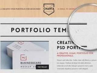 Charta Psd创意投资组合设计