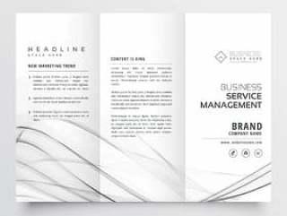 最小三栏式小册子设计模板公司业务
