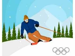 平滑雪冬季奥运韩国矢量图