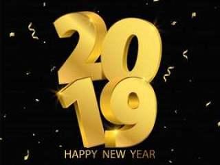 新年快乐2019年背景。