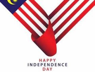 马来西亚独立日矢量模板