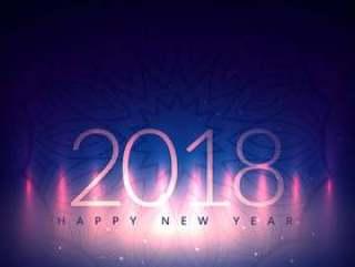 2018年新年卡片设计与光效