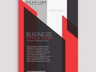 业务传单宣传册设计模板在红色黑色和白色s