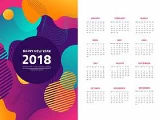 抽象2018年日历矢量
