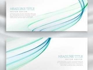 抽象的波浪业务横幅设置在蓝色的颜色