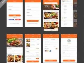 餐厅移动应用用户界面设计