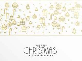 时尚圣诞快乐圣诞问候与圣诞图标