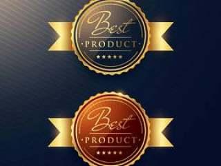 """""""最佳产品""""豪华金色标签设置的两个徽章"""