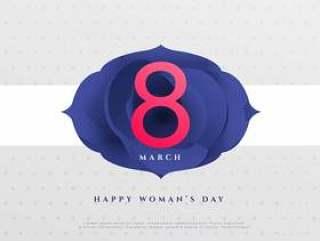 优雅的8日三月快乐女性' s天的背景