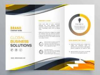 与波浪黄色黑色的三部合成的企业小册子设计模板