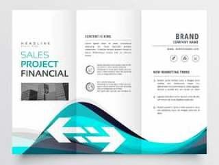 令人敬畏的蓝色灯笼业务宣传册传单传单设计