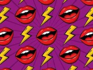 波普艺术漫画嘴唇霹雳图案矢量图