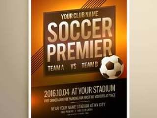 足球运动传单海 报矢量设计模板