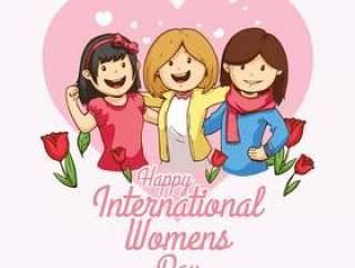国际妇女节插图