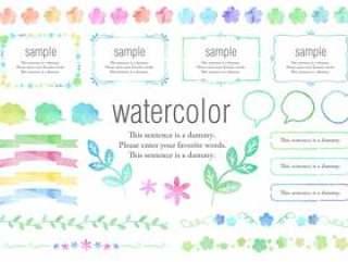水彩材料016绿色和花框架集