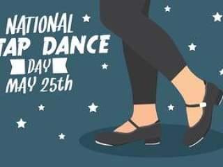 全国轻拍舞蹈天例证