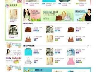 商场购物类模板PSD分层(103)