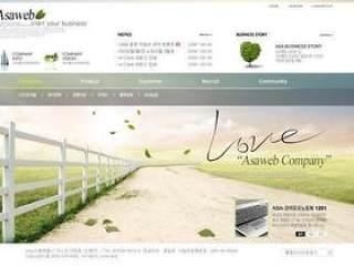 企业网站模板PSD分层(757)