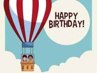 生日快乐可爱的孩子卡通卡
