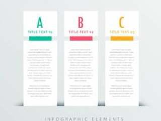三垂直横幅信息图表设计模板