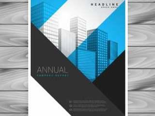抽象的几何形状公司传单小册子海报设计