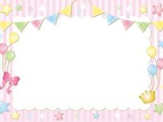 国旗星条纹框架(粉红色)