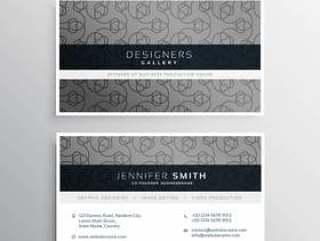 优雅的灰色名片设计与模式