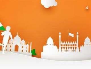 印度独立日庆祝活动背景。