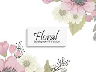 花卉框架与五颜六色的花。