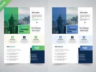 专业宣传册设计