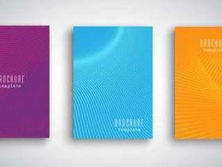与抽象设计的小册子模板