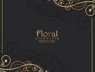 金色花卉帧在黑暗的背景上