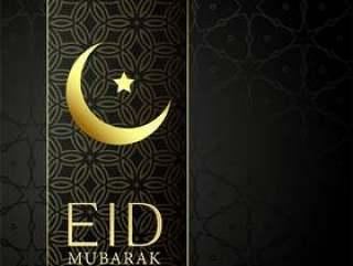 伊斯兰eid节日金色背景