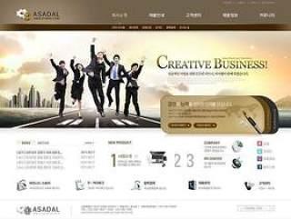 企业网页模板PSD分层(812)