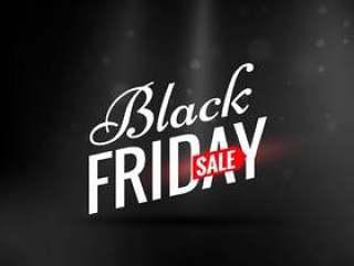 优雅干净的黑色星期五销售设计插图