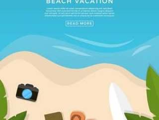 平坦的海滩度假矢量图