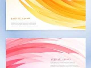 抽象的波浪横幅在黄色和粉红色的颜色设置