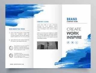 抽象水彩业务灯笼宣传册设计模板